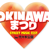 OKINAWAまつり in 代々木公園 2015