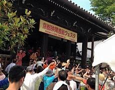 第8回沖縄フェスタin京都 報告