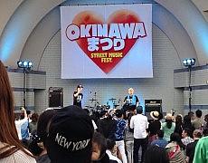 東京 OKINAWAまつり