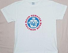 Okinawa design Tshirts 2014