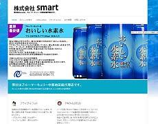 株式会社SMART